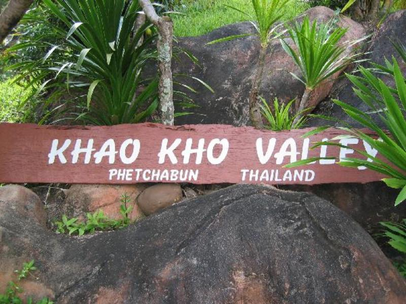 Overnachting in Khao Kho Valley