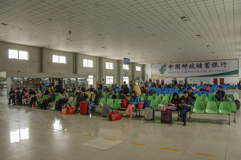 Xining - Wachtkamer op station