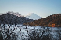 Mt. Fuji Hakone Japan