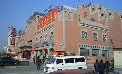 China en tibet hotel accommodatie overnachting Djoser