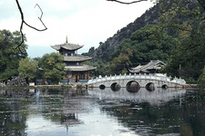 Lijiang - Jade Dragon pool