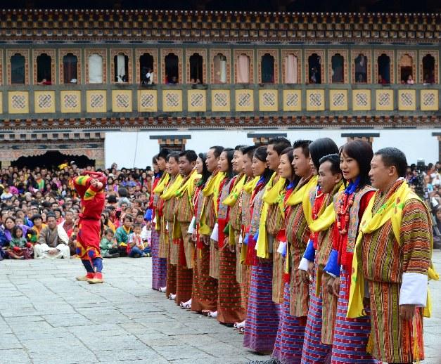 Bhutan Festival Djoser